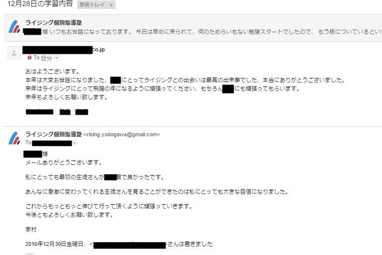 広告用メールの例